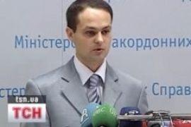 Вступить в ОДКБ Украине мешает закон