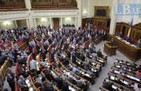 Оппозиция зарегистрировала законопроект о назначении выборов в Киеве на октябрь