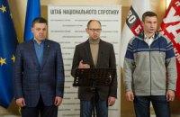 Яценюк обещает политический диалог, если Янукович ветирует скандальные законопроекты