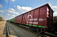 Игра в санкции: Украина вернет агрессору небо и дороги?
