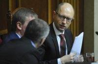 Яценюк готов немедленно подписать коалиционное соглашение