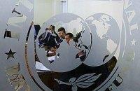 Миссия МВФ приедет в Украину 20 января