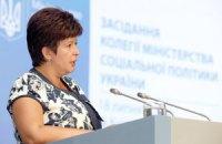 Лутковская: мой офис пытались заблокировать соратники Карпачевой
