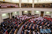 Рада включила в план работы еще два законопроекта о Тимошенко