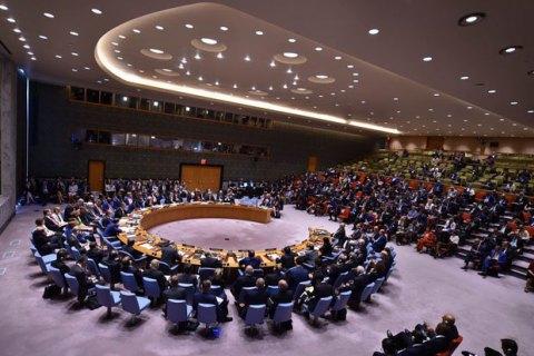 Росія перебрала насебе головування вРадбезі ООН