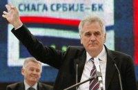 Президент Сербии распустил парламент