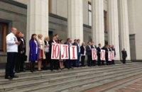 Оппозиция после провала законопроекта по Тимошенко потребует создания рабочей группы