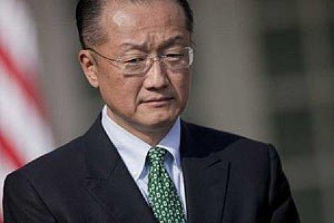 Президент Всемирного банка переизбран на 2-ой срок