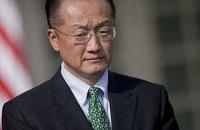 Президент Всемирного банка переизбран на второй срок