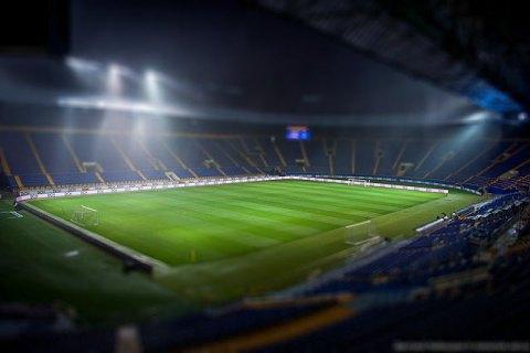 УЕФА разрешил играть международные матчи вХарькове