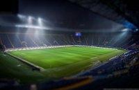 УЕФА разрешила играть международные матчи в Харькове