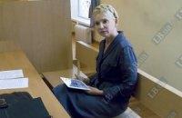 Тюремщики говорят, что Тимошенко ехать на суд отказалась