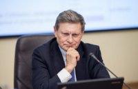 Польский реформатор Бальцерович посетил Институт Горшенина