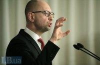 Украина расширит эмбарго на российские товары
