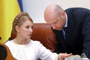 Тимошенко не придет в суд 1 декабря, - Турчинов