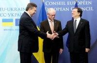Лидеры Украины и ЕС подписали совместное заявление