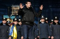 Луценко сообщил, что Президент хочет создать агентство по развитию Донбасса