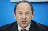 Тигипко рассчитывает на должность заместителя главы Партии регионов