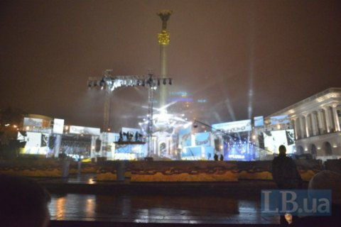 В Киеве сорвали концерт, посвященный годовщине Майдана (ОБНОВЛЕНО)