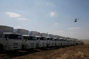 МИД изложил условия поставки гуманитарной помощи РФ