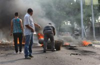 Во втором по величине городе Венесуэлы вспыхнули беспорядки