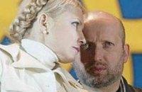 Турчинов: «Тимошенко не нужно никому ничего доказывать. Ее поддерживают миллионы»
