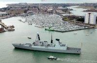 Британия отправит эсминец в Персидский залив для борьбы с ИГИЛ, - СМИ
