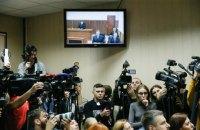 ГПУ вызвала Януковича на допрос 5 и 9 декабря