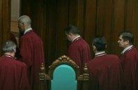 КС переніс ухвалення рішення щодо закону про люстрацію
