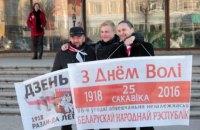 В Беларуси суд над активистами перенесли из-за того, что судья не знает белорусского