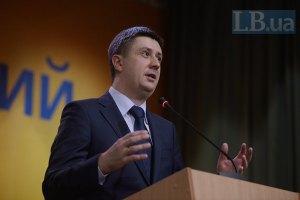 Кириленко прогнозирует, что в коалицию войдут 306 депутатов