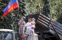 В сети появилось видео из жизни в оккупированном Донецке