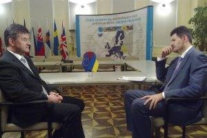 Евросоюз хочет быстрее подписать ассоциацию с Украиной, - представитель ЕС