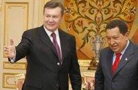 Чавес Януковичу: мы здесь не просто проездом