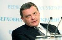 К Луценко пустили однопартийца