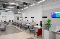 В Днепре открыли второй в Украине сервисный центр МВД