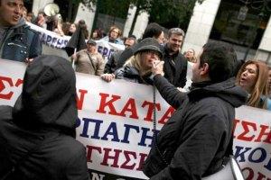 Французький прем'єр: структурні фонди ЄС могли б допомогти Греції