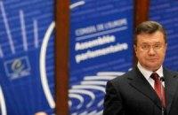 Хельсинкский комитет объяснил Януковичу разницу между подозрениями и доказанной виной