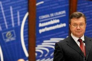 Янукович написал предисловие к антологии литературного барокко