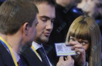 Януковича-младшего назначили куратором Кировограда от ПР, - источник