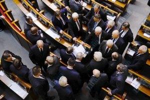 За подкуп депутатов предложили сажать на 10 лет
