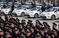 Патрульная служба против милиции
