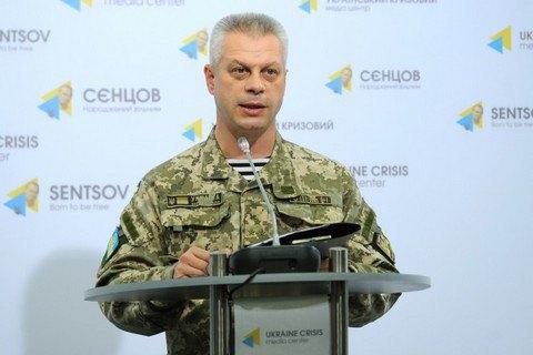 Украинский военный умер, шестерых ранили засутки взоне АТО