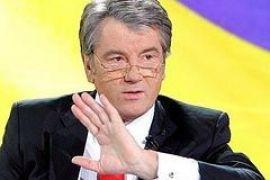 Ющенко: Россия относится к Украине не хуже, чем к другим