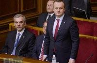 Группа народных депутатов требует уволить Семерака