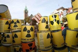М'янма відмовилася від розвитку ядерної програми