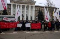 Донецкие фермеры пикетировали Миндохсбор из-за репрессий