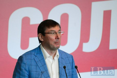 """Луценко: """"Оппоблок"""" получил указку не голосовать за Конституцию"""