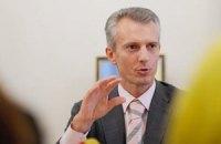 Хорошковский задекларировал восемь элитных машин