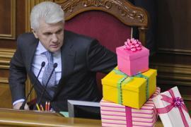 У Литвина чешутся руки поискать подарки